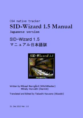 SW1.5JPManual