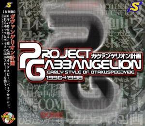 Early Style Of Otakuspeedvibe 1996→1998